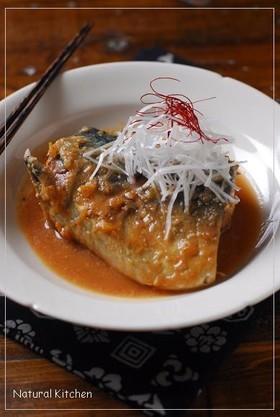 鯖の柚子味噌煮