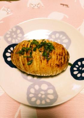 ハッセルバック☆味噌マヨポテト