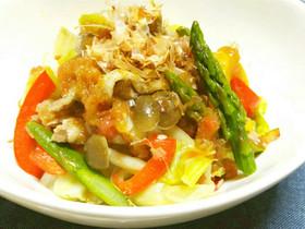 レンジで♪豚肉と野菜の梅だれ蒸しサラダ