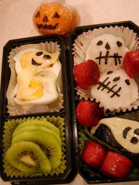 楽しいハロウィンのお弁当