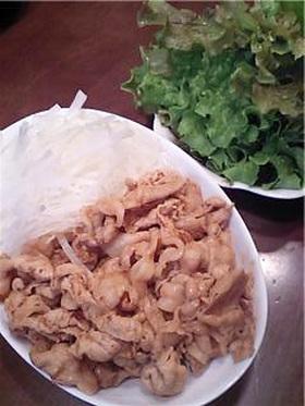 ピリ辛豚肉まきまきサラダ