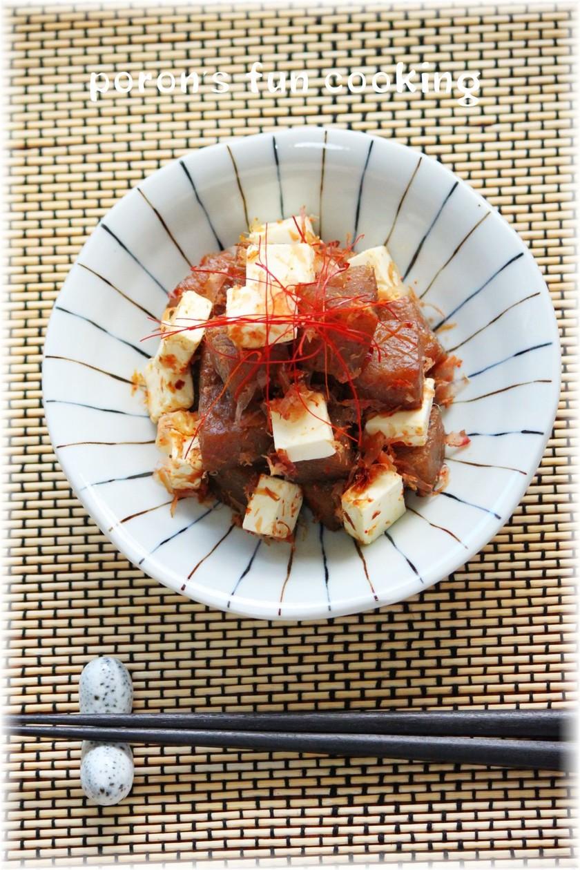 甘辛蒟蒻とクリームチーズのおかか和え