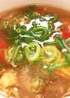 トマト嫌いな私が作る!トマトもずくスープ