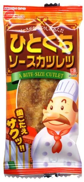ひとくちソースカツレツで、カツ丼!?