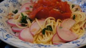 ラディッシュとトマトのスパゲティ