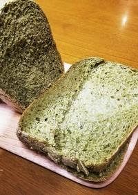 モチフワ♪HB早焼きで、生よもぎ食パン