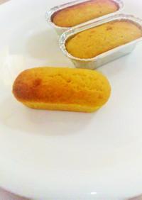 糖質制限フィナンシェ風ミニパウンドケーキ