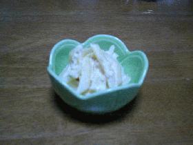 ジャガイモのホタテマヨネーズサラダ
