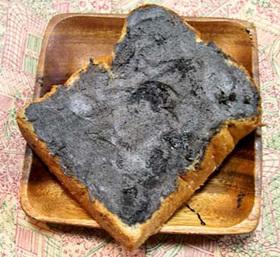 朝ごはんに★クリーミー黒ゴマトースト★