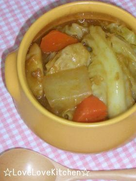 キャベツと根菜のカレースープ