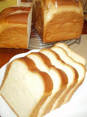 ミルク食パン(HBで一次発酵まで)