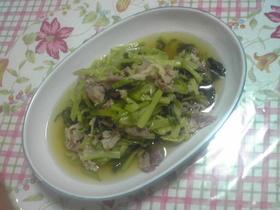 小松菜と豚肉の煮浸し