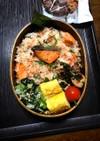 ズボラ飯☆鮭と大葉の簡単混ぜご飯