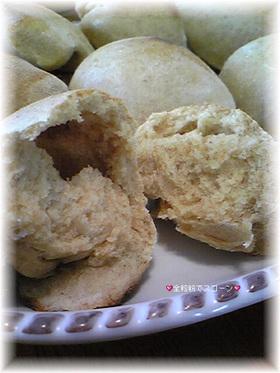 食物繊維たっぷり♪全粒粉もっちりパン