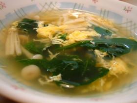 ほうれん草とえのきのスープ