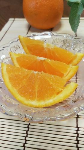柑橘類オレンジの切り方☆スマイルカット☺