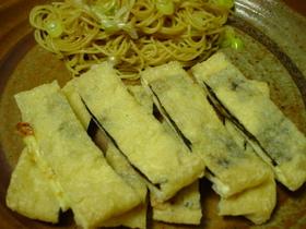 ☆油揚げの海苔コチュチーズ挟み焼き