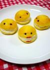 簡単!卵パンアレンジスィーツ