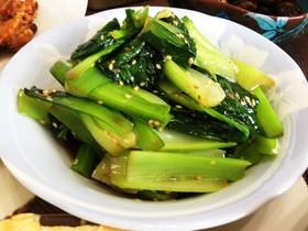 あと一品!小松菜のナムル