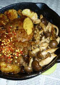 イシスキで豚ロース厚切り肉のステーキ・改