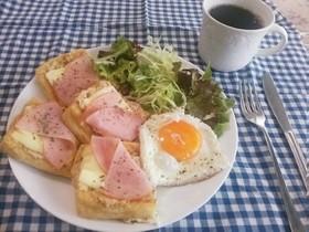 糖質off朝食♪油揚げのオープンサンド♪