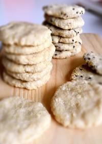 卵・小麦粉なし♡生おからでポンデクッキー