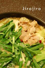 美味しいもつ鍋☆博多の名物の写真
