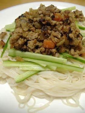 野菜いっぱいの肉味噌