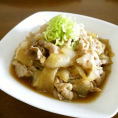 【レシピ動画】豚バラ肉と玉ねぎのうま煮♪