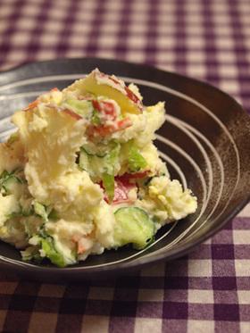 野菜しっかり!カロリーオフポテトサラダ
