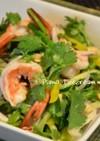 海老とパクチーのサラダ タイサラダ