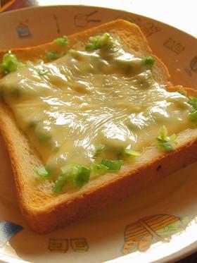 ✿ECO✿葱・オイマヨ・トースト♪