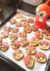 アイスボックスクッキー♡ドキンちゃん