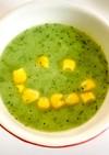 《幼児食》小松菜のポタージュ