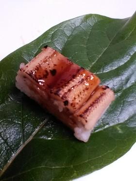 穴子 寿司