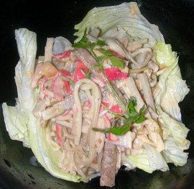 カレー味レシピID:456564