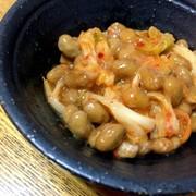 腸内環境◎ オリーブオイルのキムチ納豆の写真