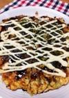 ふわふわ♪とろ~り♪豆腐のお好み焼き♥