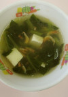 豆腐と小松菜の桜えびスープ ★宇都宮給食