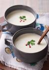 牛乳とじゃがいもで!北海道♪ミルクスープ