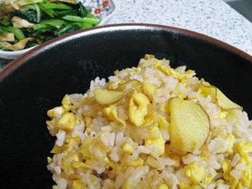 土生姜たっぷり炒飯