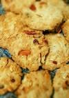 米粉で★超簡単ザクザクグラノーラクッキー