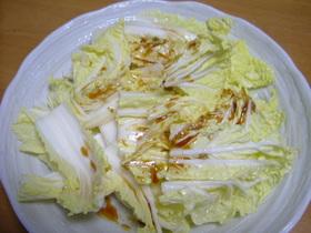 白菜のゆず胡椒サラダ