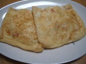 簡単♪カリカリ油揚げのチーズはさみ焼き