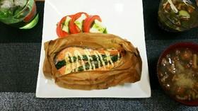 鮭と野菜のオーブンシート包み