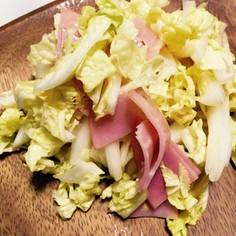 ☆白菜とハムのさっぱりサラダ☆