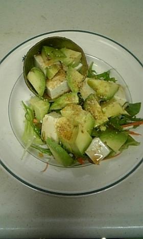 うまっ! アボガドと豆腐のサラダ
