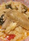コトコト鶏手羽マヨ煮込みちょいカレー風味