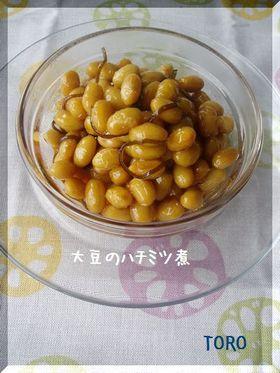 大豆のハチミツ煮