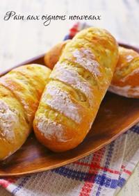 新玉ねぎのパン